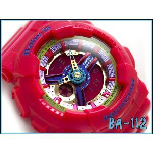 ベビーG BABY-G CASIO カシオ baby-g ベビーg アナデジ腕時計 ピンク ブルー BA-112-4ADR