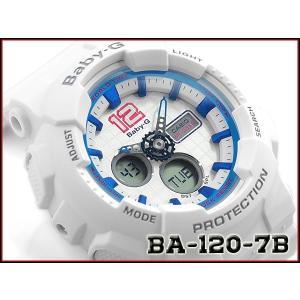 CASIO BABY-G 逆輸入海外モデル カシオ ベビーG アナデジ 腕時計 ホワイト BA-120-7BER BA-120-7B