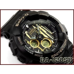 ベビーG Baby-G ベビージー スクラッチパターン 逆輸入海外モデル カシオ CASIO アナデジ 腕時計 ブラック ゴールド BA-120SP-1ADR BA-120SP-1A|g-supply