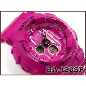 ベビーG Baby-G ベビージー スクラッチパターン 逆輸入海外モデル カシオ CASIO アナデジ 腕時計 ビビッドピンク BA-120SP-4ADR BA-120SP-4A|g-supply