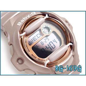 ベビーG Baby-G カシオ CASIO ピンクゴールドシリーズ デジタル ローズピンク×ピンクゴールド BG-169G-4JF  ベビーg baby-g ベビージー