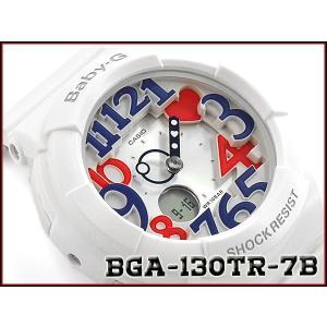 ベビーG Baby-G ベビージー トリコロール・シリーズ 逆輸入海外モデル カシオ CASIO アナデジ 腕時計 ホワイト レッド ブルー BGA-130TR-7B|g-supply