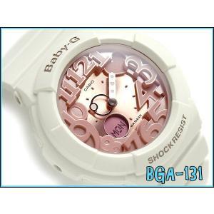 ベビーG BABY-G CASIO カシオ baby-g ベビーg アナデジ腕時計 Shell Pink Colors シェルピンクカラーズ アイボリー×ピンク BGA-131-7B2DR