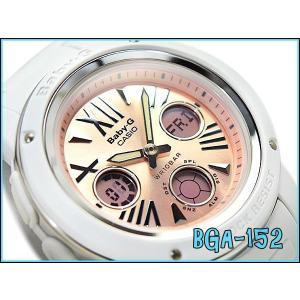 BABY-G ベビーG CASIO カシオ baby-g ベビーg アナデジ ローズゴールド ホワイト BGA-152-7B2DR