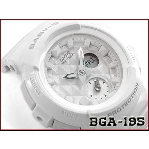 ベビーG Baby-G ベビージー 逆輸入海外モデル STUDS DIAL SERIES スタッズ ダイアル シリーズ カシオ CASIO アナデジ 腕時計 ホワイト BGA-195-7A|g-supply