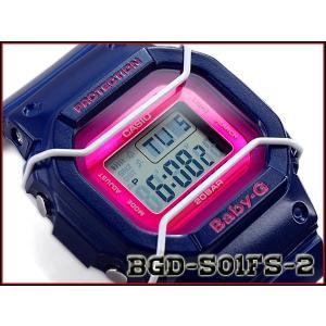 ベビーG Baby-G ベビージー プロテクター付き復刻 逆輸入海外モデル カシオ CASIO デジタル 腕時計 ブルー ピンク  BGD-501FS-2CR BGD-501FS-2|g-supply