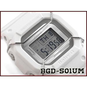 ベビーG Baby-G ベビージー プロテクター付き復刻 逆輸入海外モデル カシオ CASIO デジタル 腕時計 ホワイト BGD-501UM-7CR BGD-501UM-7