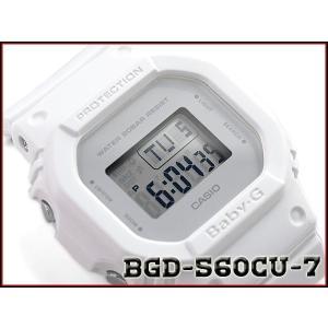 ベビーG Baby-G ベビージー 逆輸入海外モデル カシオ CASIO デジタル 腕時計 ホワイト グレー  BGD-560CU-7DR BGD-560CU-7|g-supply