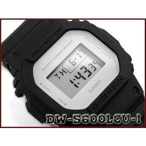 G-SHOCK Gショック ジーショック ミリタリーカラー 限定モデル 逆輸入海外モデル CASIO カシオ デジタル 腕時計 マットブラック グレー DW-5600LCU-1 g-supply
