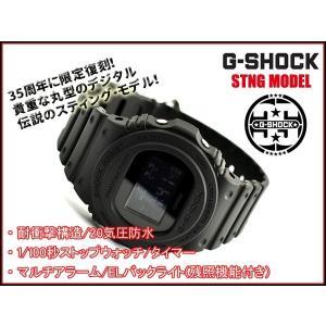 G-SHOCK Gショック ジーショック 35周年 限定 復刻 スティングモデル カシオ デジタル 腕時計 オールブラック DW-5750E-1B|g-supply|02