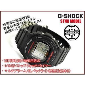 G-SHOCK Gショック ジーショック 35周年 限定 復刻 スティングモデル カシオ デジタル 腕時計 ブラック グレー DW-5750E-1|g-supply|02