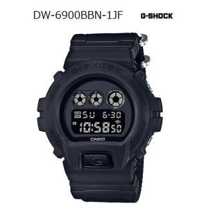 G-SHOCK Gショック ジーショック Military Black 限定モデル カシオ CASIO デジタル 腕時計 オールブラック クロスバンド DW-6900BBN-1JF 国内正規モデル