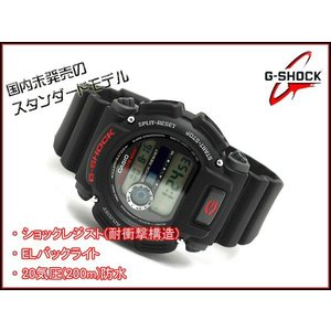 [予約商品 9/28日前後入荷予定]G-SHOCK ジーショック Gショック g-shock gショック ブラック DW-9052-1VDR G-SHOCK Gショック|g-supply|02