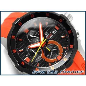 8f9bf686d5 CASIO EDIFICE カシオ 海外モデル エディフィス メンズ 腕時計 クロノグラフ ブラック×オレンジダイアル オレンジウレタン ...