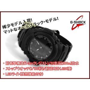 G-SHOCK Gショック ジーショック 逆輸入海外モデル CASIO アナデジ 腕時計 マット オールブラック G-100BB-1ADR G-100BB-1A|g-supply|02