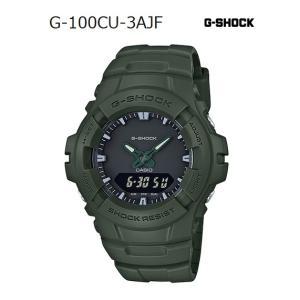 G-SHOCK Gショック ジーショック 限定モデル ミリタリーカラー カシオ CASIO アナデジ 腕時計 グリーン G-100CU-3AJF 国内正規モデル g-supply