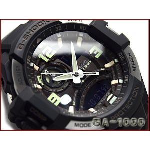 G-SHOCK Gショック ジーショック g-shock gショック SKY COCKPIT アナデジ ブラック ライトグリーン GA-1000-1BDR  腕時計 G-SHOCK Gショック