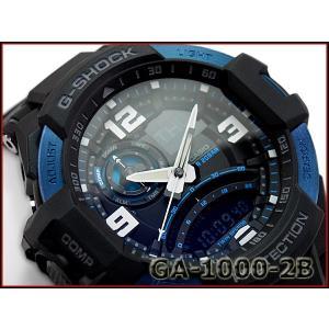 G-SHOCK Gショック ジーショック CASIO カシオ SKY COCKPIT スカイコックピット ツインセンサー搭載 アナデジ 腕時計 ブラック×ブルー GA-1000-2B
