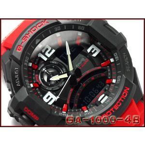 G-SHOCK Gショック ジーショック g-shock gショック SKY COCKPIT アナデジ 腕時計 ブラック レッド GA-1000-4BDR