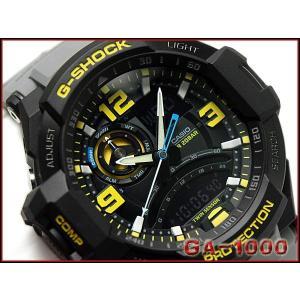 G-SHOCK Gショック ジーショック g-shock gショック SKY COCKPIT アナデジ 腕時計 ブラック イエロー グレー GA-1000-8A