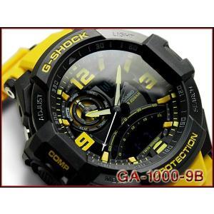 CASIO G-SHOCK カシオ Gショック g-shock gショック スカイコックピット ツインセンサー搭載 アナデジ 腕時計 ブラック×イエロー GA-1000-9B|g-supply
