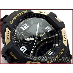 G-SHOCK Gショック ジーショック CASIO カシオ SKY COCKPIT スカイコックピット ツインセンサー搭載 アナデジ 腕時計 ブラック×ゴールド GA-1000-9G