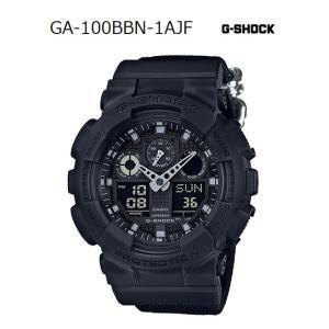 G-SHOCK Gショック ジーショック Military Black 限定モデル カシオ CASIO アナデジ 腕時計 オールブラック クロスバンド GA-100BBN-1AJF 国内正規モデル