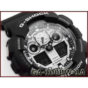 G-SHOCK Gショック ジーショック カシオ CASIO ホワイト&ブラックシリーズ アナデジ 腕時計 ブラック ホワイト GA-100BW-1ACR GA-100BW-1A