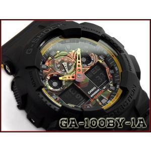 G-SHOCK Gショック ジーショック 限定 Black&Yellowシリーズ カシオ CASIO アナデジ 腕時計 イエロー ブラック 迷彩 GA-100BY-1ADR GA-100BY-1A|g-supply