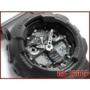 CASIO G-SHOCK カシオ Gショック ジーショック 逆輸入海外モデル カモフラ 限定モデル アナデジ 腕時計 グレー GA-100CF-8 g-supply