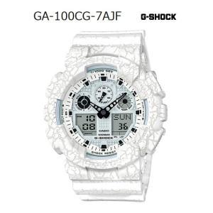 G-SHOCK Gショック ジーショック Cracked Pattern クラックド・パターン 限定モデル カシオ CASIO アナデジ 腕時計 ホワイト GA-100CG-7AJF 国内正規モデル