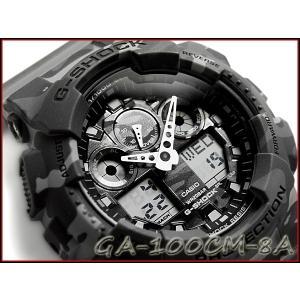 Gショック ジーショック G-SHOCK カシオ CASIO 限定モデル カモフラ アナデジ 腕時計 グレー GA-100CM-8A