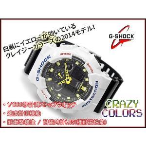 Gショック ジーショック G-SHOCK カシオ CASIO 限定モデル クレイジーカラーズ Crazy Color アナデジ 腕時計 ホワイト ブラック イエロー GA-100CS-7A|g-supply|02