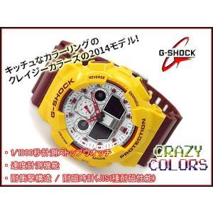 Gショック ジーショック G-SHOCK カシオ CASIO 限定モデル クレイジーカラーズ Crazy Color アナデジ 腕時計 イエロー バーガンディー GA-100CS-9A|g-supply|02