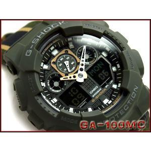 G-SHOCK ジーショック Gショック g-shock gショック ミリタリーカラー アナデジ モスグリーン イエロー ブラック GA-100MC-3ADR 腕時計 G-SHOCK Gショック g-supply