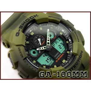Gショック G-SHOCK ジーショック カシオ CASIO 限定モデル カモフラージュシリーズ アナデジ 腕時計 マーブルパターン カーキ グリーン GA-100MM-3A g-supply