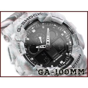 Gショック G-SHOCK ジーショック カシオ CASIO 限定モデル カモフラージュシリーズ アナデジ 腕時計 マーブルパターン グレー GA-100MM-8A