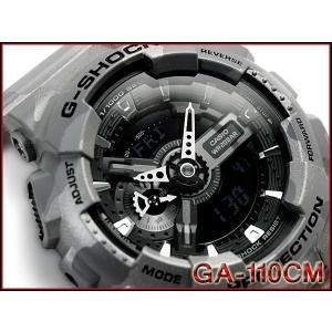 CASIO G-SHOCK カシオ Gショック ジーショック カモフラージュシリーズ 逆輸入海外モデル 限定 アナデジ 腕時計 カモフラ シルバー GA-110CM-8ADR
