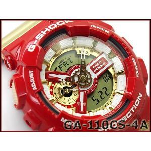Gショック ジーショック G-SHOCK カシオ CASIO 限定モデル クレイジーカラーズ Crazy Color アナデジ 腕時計 レッド ゴールド GA-110CS-4A