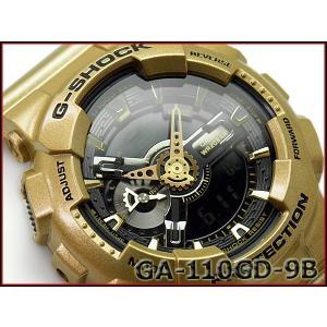 CASIO G-SHOCK カシオ Gショック 限定モデル クレイジーゴールド アナデジ 腕時計 ライトゴールド ブラック GA-110GD-9B|g-supply