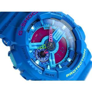 G-SHOCK ジーショック Gショック g-shock gショック ハイパーカラーズ アナデジ ピンク ブルー GA-110HC-2 G-SHOCK Gショック|g-supply