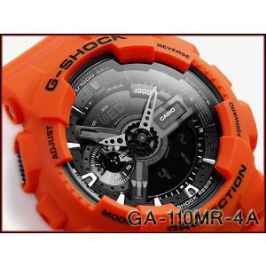 CASIO G-SHOCK カシオ Gショック ジーショック レスキューオレンジシリーズ 限定 逆輸入海外モデル アナデジ 腕時計 ブラック オレンジ GA-110MR-4A g-supply