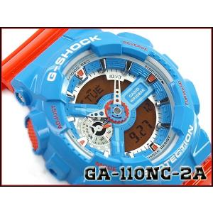 G-SHOCK Gショック 逆輸入海外モデル ペア限定モデル CASIO カシオ アナデジ 腕時計 オレンジ×ライトブルー GA-110NC-2AER GA-110NC-2A g-supply