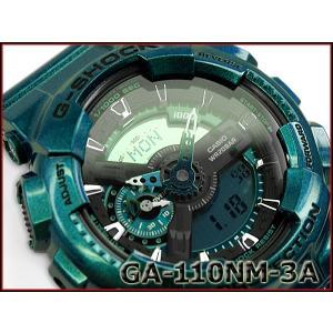 G-SHOCK Gショック ジーショック CASIO カシオ ビッグフェイス アナデジ 腕時計 メタリック グリーン GA-110NM-3ACR GA-110NM-3A g-supply