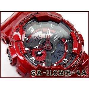 Gショック ジーショック G-SHOCK カシオ CASIO ビッグフェイス アナデジ 腕時計 メタリック レッド GA-110NM-4ACR GA-110NM-4A g-supply