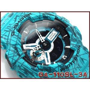 CASIO G-SHOCK カシオ Gショック ジーショック 限定モデル スラッシュ・パターン・シリーズ アナデジ 腕時計 ブルーグリーン GA-110SL-3A g-supply