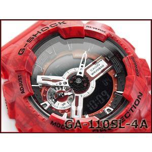 G-SHOCK Gショック ジーショック CASIO カシオ スラッシュ・パターン・シリーズ アナデジ 腕時計 レッド ブラック GA-110SL-4ACR GA-110SL-4A g-supply
