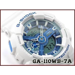 G-SHOCK Gショック カシオ CASIO アナデジ 腕時計 ホワイト ライトブルー GA-110WB-7ACR GA-110WB-7A