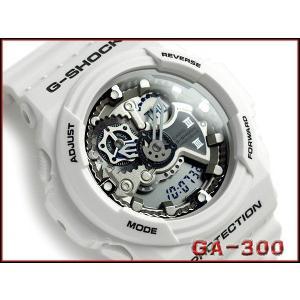 G-SHOCK ジーショック Gショック g-shock gショック クロノグラフ アナデジ ホワイト GA-300-7ADR G-SHOCK Gショック