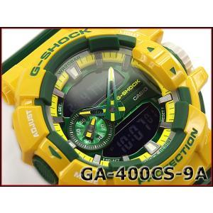 G-SHOCK Gショック ジーショック カシオ CASIO Crazy Colors クレイジーカラーズ アナデジ 腕時計 イエロー グリーン GA-400CS-9ADR GA-400CS-9A|g-supply